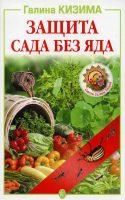 7books.ru_2016-11-29_22-20-27.cover