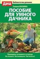 7books.ru_2016-11-29_22-20-34.cover