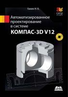 7books.ru_2016-11-29_22-20-44.cover