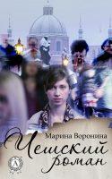 7books.ru_2016-11-29_22-20-52.cover