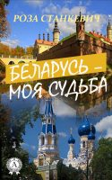 7books.ru_2016-11-29_22-21-06.cover