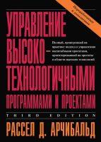 7books.ru_2016-11-29_22-21-11.cover