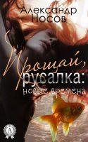 7books.ru_2016-11-29_22-21-14.cover