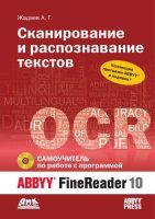 7books.ru_2016-11-29_22-21-21.cover
