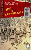 7books.ru_2016-11-29_22-21-26.cover