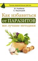 7books.ru_2016-11-30_14-12-13.cover