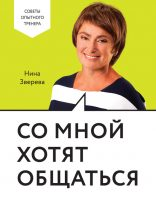 25587557-cover