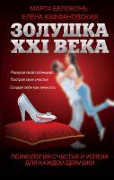 7books.ru_2016-11-30_22-44-57.cover