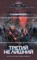 7books.ru_2016-11-30_22-45-12.cover