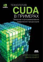 7books.ru_2016-11-30_22-45-20.cover
