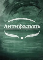 7books.ru_2016-11-30_22-45-46.cover