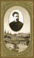 7books.ru_2016-11-30_22-46-01.cover