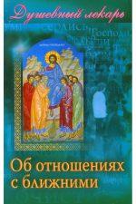 7books.ru_2016-11-30_22-46-13.cover