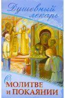 7books.ru_2016-11-30_22-46-21.cover