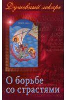 7books.ru_2016-11-30_22-46-32.cover