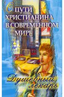 7books.ru_2016-11-30_22-46-35.cover