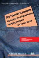 7books.ru_2016-11-30_22-46-46.cover