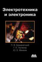 7books.ru_2016-11-30_22-46-49.cover
