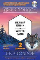 7books.ru_2016-12-02_08-31-19.cover