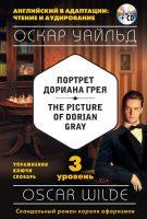 7books.ru_2016-12-02_08-31-25.cover
