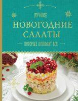7books.ru_2016-12-02_08-50-27.cover