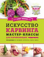 7books.ru_2016-12-02_08-50-31.cover