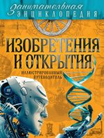 7books.ru_2016-12-02_08-50-33.cover