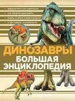 7books.ru_2016-12-02_08-50-35.cover