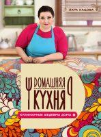 7books.ru_2016-12-02_08-50-38.cover