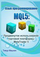 7books.ru_2016-12-03_19-53-03.cover