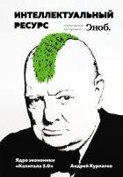 7books.ru_2016-12-03_19-57-49.cover