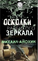 7books.ru_2016-12-03_19-58-18.cover