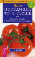 7books.ru_2016-12-03_20-00-15.cover
