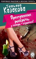 7books.ru_2016-12-03_20-03-06.cover
