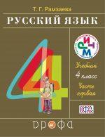 7books.ru_2016-12-05_09-28-47.ru_2016-12-05_09-28-47