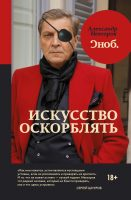 25579805-cover
