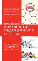 25592144-cover