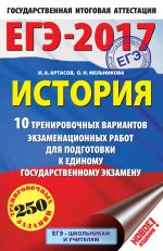25516601-cover