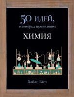 25581061-cover