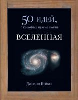 25581629-cover