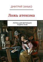7books.ru_2016-12-08_19-20-50.cover