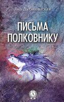7books.ru_2016-12-09_11-10-31.cover