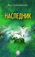 7books.ru_2016-12-09_11-11-12.cover