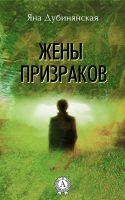 7books.ru_2016-12-09_11-11-22.cover