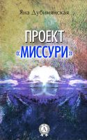 7books.ru_2016-12-09_11-11-32.cover