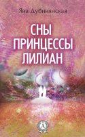 7books.ru_2016-12-09_11-11-36.cover