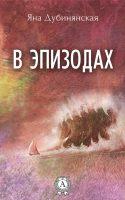 7books.ru_2016-12-09_11-11-41.cover
