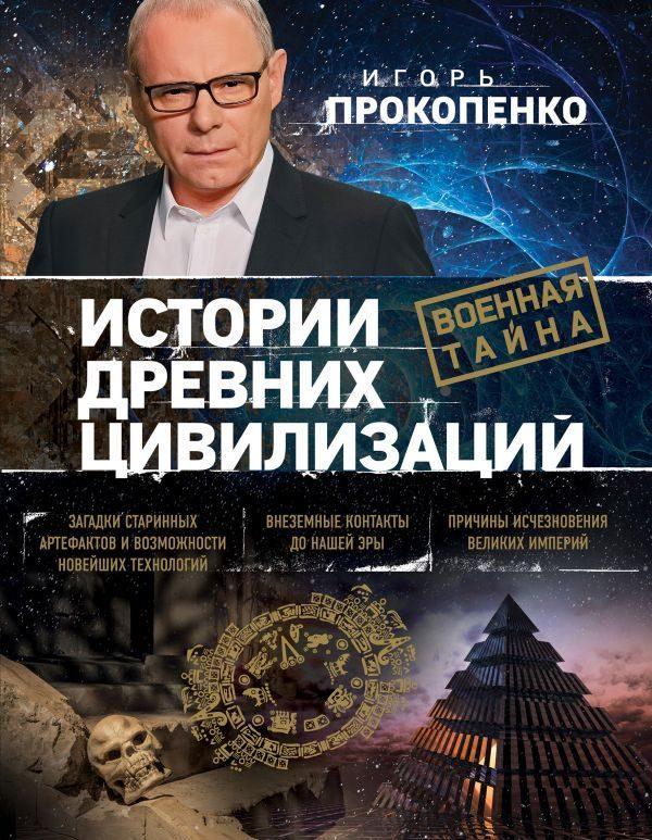 Wnww Litres Ru Book10 Регистрация