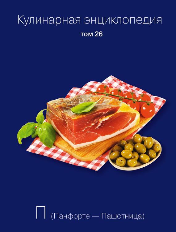 Скачать через торрент кулинарную книгу