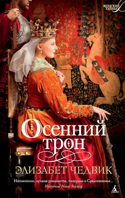 http://7books.ru/wp-content/uploads/2017/05/28042776.cover_415.jpg